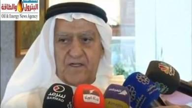 "Photo of بالفيديو والصور..""أوابك""تعقدورشة العمل العاشرة لتنمية قدرات المفاوضين العرب حول قضايا تغير المناخ"