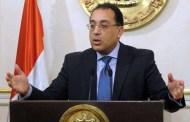 حصاد الأخبار..البيانات المطلوبة من العاملين بالدولة خلال أيام..مصر تضيف 40 ترليون قدم من الغاز للاحتياطى المؤكد