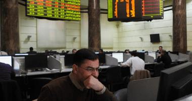 Photo of البورصة: ارتفاع رصيد شهادات الإيداع الدولية لـ4 شركات أبرزها البنك التجارى