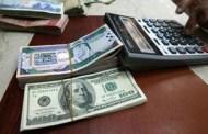 الريال السعودى ينتعش أمام الدولار الأمريكى