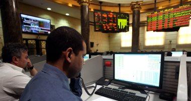 صورة 17 مليار جنيه قيمة التداول بالبورصة المصرية خلال جلسات الأسبوع المنتهي