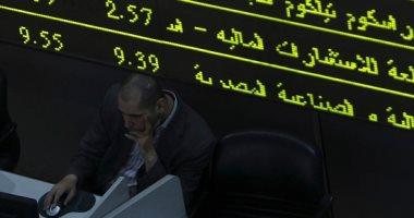 Photo of شركات البورصة المصرية ترفع رأسمالها بأكثر من 10 مليارات جنيه منذ بداية العام