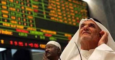 تراجع المؤشر العام لبورصة السعودية بنسبة 0.07% بختام تعاملات الاثنين