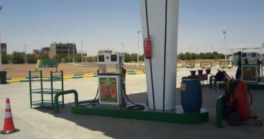 10 إجراءات لإنشاء محطات الوقود بالمحافظات المختلفة.. تعرف عليها