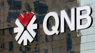 Photo of «QNB» يعلن عن وظائف جديدة لحديثي التخرج