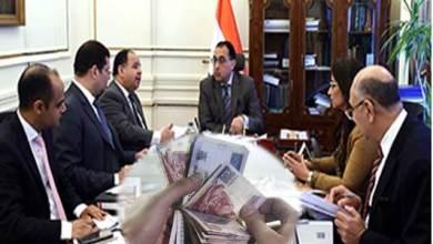 Photo of بالتفاصيل..الحكومة تعقد اجتماع بشأن اجراءات العلاوات الجديدة..وصرف الاستثنائية مقطوعه