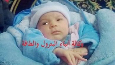 "Photo of شاهد أصغر طفلة من أحفاد بتروجت ""تعمل الصح""وتشارك فى دعم تعديل الدستور"