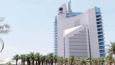 Photo of الكويت تسمح لمؤسسة البترول بالاقتراض لتمويل برامجها | أخر الأخبار