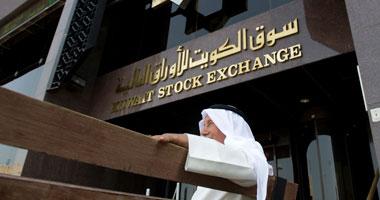 تباين مؤشرات بورصة الكويت بختام التعاملات وسط صعود 4 قطاعات