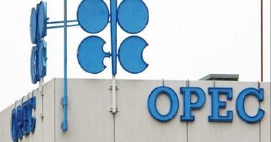 Photo of رويترز: أوبك تتفق على تمديد خفض معروض النفط 9 أشهر