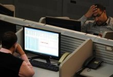 """""""البنوك"""" تتصدر ترتيب القطاعات المتداولة بالبورصة خلال الأسبوع الماضى"""