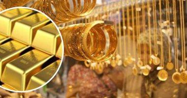 أسعار الذهب فى مصر اليوم الأحد 16-6-2019