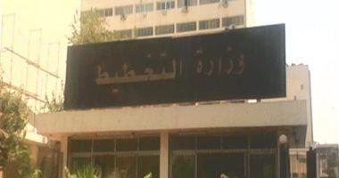 """Photo of """"التخطيط"""" تنتهى من تقييم المتقدمين لجوائز """"التميز الحكومى"""""""