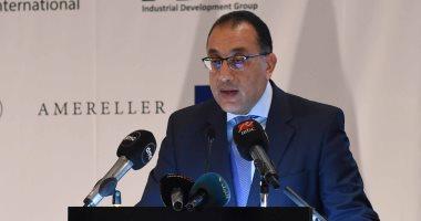 "Photo of ""الوزارية التحضيرية"" للجنة العليا المصرية الأردنية تتفق على تعزيز الاستثمار"