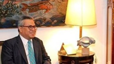 Photo of Indonesian business delegation to visit Egypt on Sept. 15-16