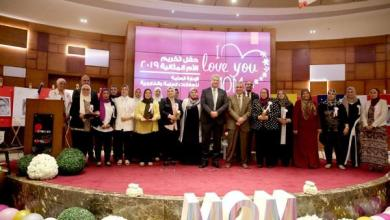 Photo of بتروجت تقيم الإحتفال السنوى الثانى لتكريم الأم المثالية على مستوى الشركة