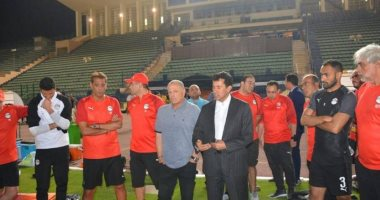 Photo of وزير الرياضة وأبو ريدة فى مران المنتخب قبل مواجهة جنوب أفريقيا