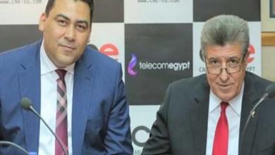 Photo of المصرية للاتصالات تتفق مع «CNE» لإتاحة البث التلفزيوني عبر الإنترنت