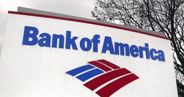 بنك أوف أمريكا: المستثمرون يسحبون 15.1 مليار دولار من الأسهم وسط حذر بشأن التجارة