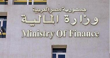 Photo of المالية تكرم فرسان التميز فى السياسات المالية وإدارة الدين العام
