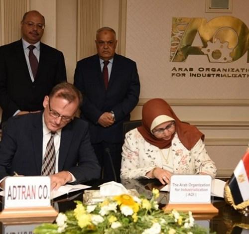 مذكرة تفاهم بين «العربية للتصنيع» و«أدتران» لإنشاء شبكة اتصالات المدن الذكية الجديدة