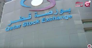 تراجع بورصة قطر بختام التعاملات بضغوط هبوط قطاعى الاتصالات والبنوك