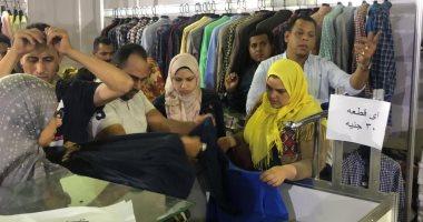 """""""شعبة الملابس""""  تنسيق مع الغرفة التجارية بالقاهرة لتنظيم معارض شهرية"""