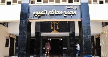 Photo of لسرعة الفصل فى القضايا.. الحكومة تنتهى من تطوير مجمعات محاكم 9 محافظات