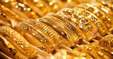 أسعار الذهب اليوم السبت 28-9-2019 فى مصر