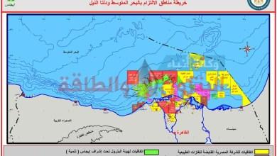 Photo of خريطة مناطق امتياز ايجاس فى البحر المتوسط ودلتا النيل