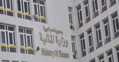 وزارة المالية تطرح سندات خزانة بقيمة 3.7 مليار جنيه
