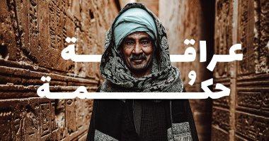 "Photo of فيديو.. تنشيط السياحة تنشر فيديو ترويجى لمعالم مصر ""اكتشف حضارتها"""