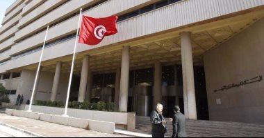 Photo of تباطؤ نمو الاقتصاد التونسى إلى 1% فى الربع الثالث من عام 2019