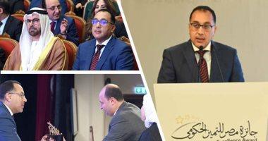 Photo of الفائز بجائزة التميز الحكومى كأفضل مدير عام: مصر تحتاج منا الكثير