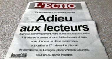 محكمة تجارية فرنيسة تقرر وقف صحيفة ليكو العريقة بعد أزمة مالية