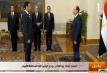 Photo of فيديو وصور..ابن قرية العسيرات بفرشوط نائباً لمحافظ الفيوم