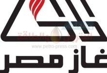 Photo of غاز مصر هتعرفك…إجراءات التعاقد الخاصة بكبار العملاء (شركات ومصانع)