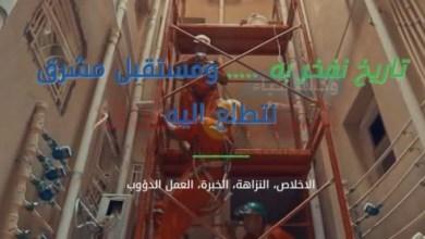 Photo of لو تعاقدك مع غاز مصر…إعرف إجراءات وأوراق وتكلفة توصيل الغاز الطبيعى لمنزلك