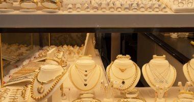 أسعار الذهب في مصر اليوم الأحد 23 -2- 2020