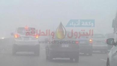 Photo of عاجل..صعوبة فى تغيير ورادى الشركات بطريق البحر الأحمر بسبب الأمطار واغلاق ميناء سوميد