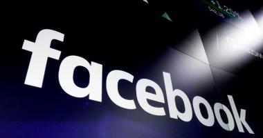 """""""فيس بوك"""" تصدر توصيات للشركات المتأثرة أنشطتها من فيروس كورونا"""