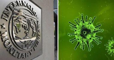 صندوق النقد يتوقع ركودا عالميا فى 2020 وتعافيا فى 2021