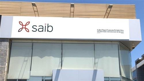 «saib» يلغي رسوم السحب من ماكينات الصراف الآلي