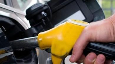 صورة عاجل..تعديل أسعار البنزين بأنواعه ووزارة البترول تعلن الأسعار الجديدة