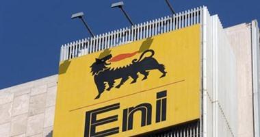 مجموعة الطاقة الإيطالية إيني تراجع جميع مشاريع الشرق الأوسط