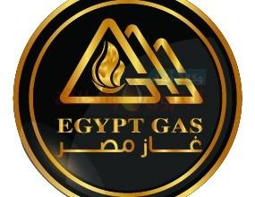 "Photo of لو عندك مشكلة..غاز مصر هتساعدك فوراً..اتصل بـ"" 129 للطوارىءو19220″للخط الساخن"