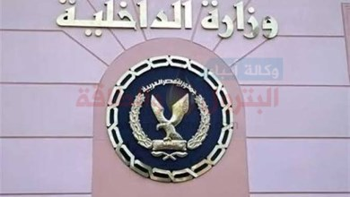 Photo of أول رد من وزارة الداخلية على ما يتم يتداوله بفرض حظر التجوال