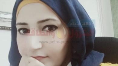 Photo of شيماء محمد تكتب : إلى متى ؟