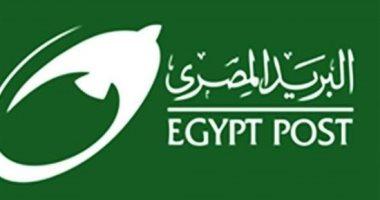 Photo of البريد يحذر عملائه من صفحات مزورة تطلب البيانات الشخصية لحاملي بطاقات الهيئة