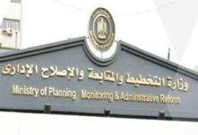 التخطيط: فتح حساب فى بنك مصر لمساهمة الأفراد والمؤسسات للعمالة غير المنتظمة